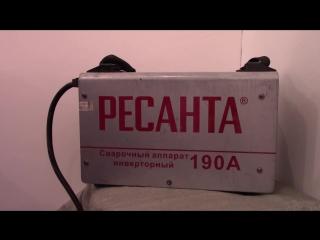 Сварочный инвертор Ресанта САИ 190А