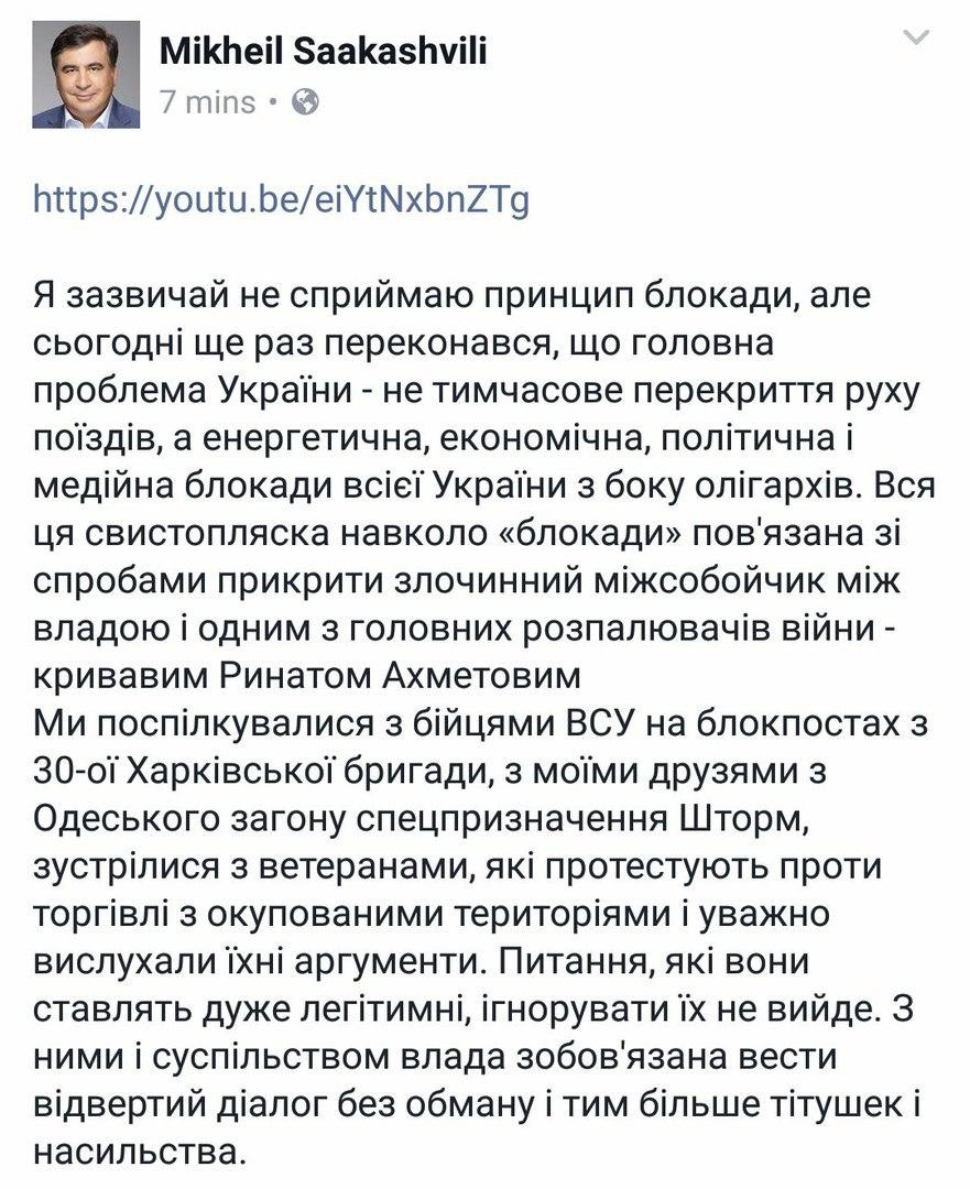 То, что происходит на Донбассе - не гражданская война, а агрессия со стороны другого государства, - Мингарелли - Цензор.НЕТ 8535