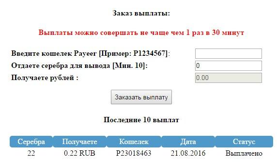 tH9bPrfS8oE.jpg