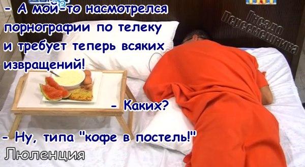 https://pp.userapi.com/c604621/v604621409/2c088/arUQHqfOdOE.jpg