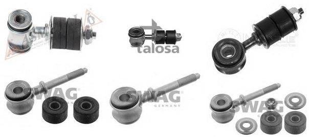 Ремкомплект, соединительная тяга стабилизатора для ALFA ROMEO GTV (916C_)