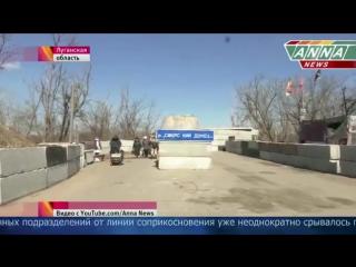 Украинские силовики уже нарушили объявленное перемирие вДонбассе.