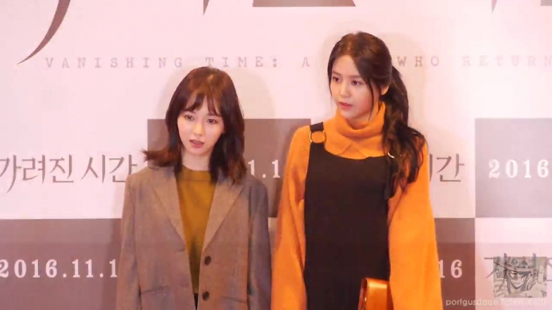 161110 Hyejeong Mina (AOA) @ 'Vanishing Time: A Boy Who Returned' VIP Premiere