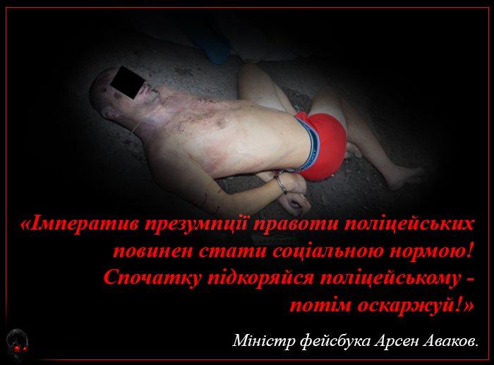 Результаты переаттестации полицейских не являются закрытыми и будут обнародованы позже, - советник главы МВД Варченко - Цензор.НЕТ 7044