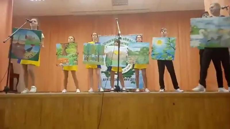 Агітбригада Еконація Шишацькі гімназія
