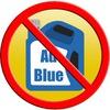 SEETECHNO| Эмуляторы AdBlue| Отключение мочевины