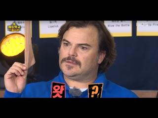 Джек Блэк на корейском телешоу