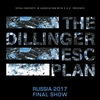 The Dillinger Escape Plan || 05.07.17 || Москва