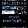 The Dillinger Escape Plan || 06.07.17 || СПб