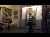 Художественная выставка Украинская Рапсодия