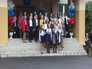 Гимн школы в исполнении старшеклассников. Шуя, МОУ СОШ №7
