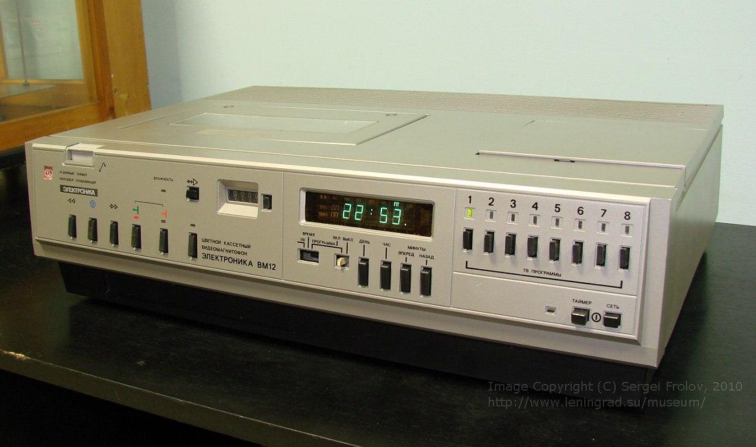 видеомагнитофон вм-12 оцифровка видеокассет чебоксары