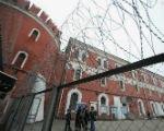 СМИ: Уроженец Калмыкиипокончил с собой в московском СИЗО