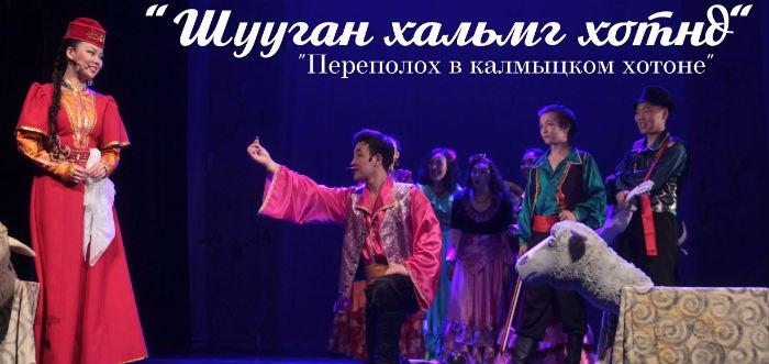 Национальный театр: репертуар на март