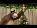 Маша и Медведь - Раз, два, три! Ёлочка гори! (Серия 3)