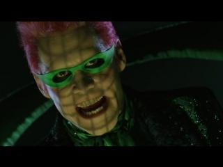 Бэтмен навсегда (Batman Forever - 1995г).