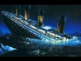 Как тонул Титаник. Реконструкция
