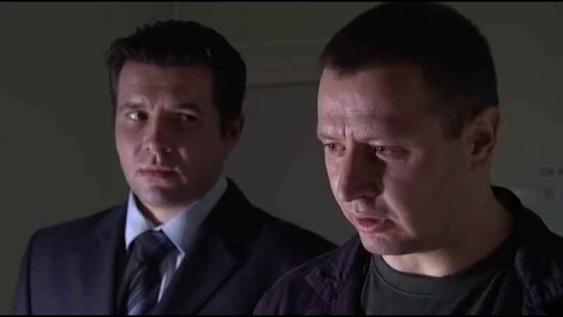 Карпов 1 сезон 32 серия