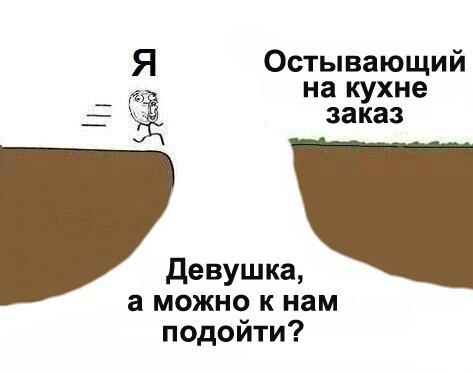 dve-devushki-napivayutsya-i-idut-v-tualet