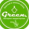 """Торты на заказ в Перми от компании """"GREEN"""""""