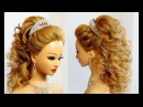 Curly wedding prom hairstyle for long hair. Tutorial. Bridal Look