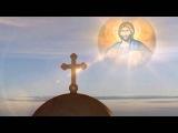 Для очищения дома на каждый день, молитва. От ругани, пьянства, от недоброжелател...