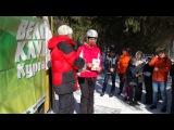 Награждение участников и победителей весенней гонки