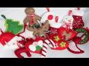 Ёлочные игрушки из фетра своими руками Мастер класс