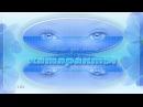 Помощь при лечении катаракты Белый шум Изохронные ритмы