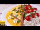 Салат ВЕСЕННЕЕ НАСТРОЕНИЕ. Рецепт слоёного салата с печенью ✧ ГОТОВИМ ДОМА с Ок ...