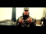 CheAnD Письмо солдата official video, 2015 рэп про войну, АТО, страну, политику, правительство
