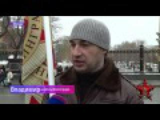 19 ноября 2016 Александровский сад 74-ая годовщина СТАЛИНГРАДСКОЙ БИТВЫ