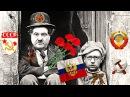 Невероятные приключения Вальцмана Пародия на немое кино Майданутая комедия Приколы про Украину