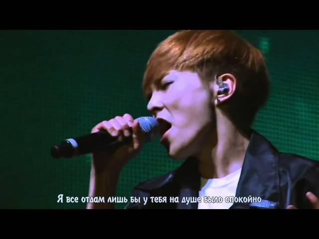 EXO - Promise (live ver) [рус. саб]