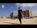 Meski Cacat Tak Membuat Semangat Jihad Anak Palestina Luntur