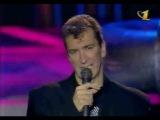 Александр Буйнов - Острова любви (Песня Года 1997 Отборочный Тур)