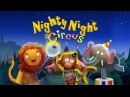 Nighty Night Circus bedtime story lullaby for kids New Animals