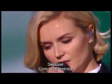 Полина Гагарина 'Кукушка' - Текст Песни. Legendado em Portugu