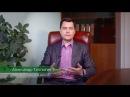 Что такое CRM Внедрение CRM для строительной компании Александр Таптыгин