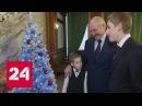 Ксюша на президентской елке