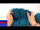 Мягкий шарф сингл луп с пышными столбиками V узор