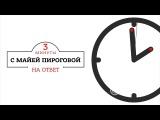 Евгения Николаева, Юлия Кудрявцева, Юлия Никитина в программе