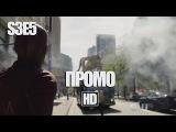 Флэш 3 сезон 5 серия Промо/Анонс (Русские субтитры)