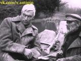 О войне , из фильма обратной дороги нет 1970 г.
