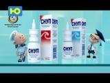 Рекламный блок (Ю, 16.09.2012) Lay's, Mr. Proper, Avon, Снуп, Centro, Samsung, Persil, Camay