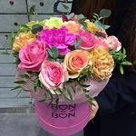Bonbon цветы нижний новгород