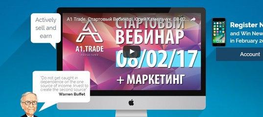 Рейтинг хайп проектов вконтакте