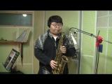 Корейский подросток сделал прекрасный саксофонный кавер на известную песню Bon Jovi