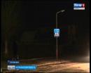 Неосвещённые пешеходные переходы в Началово