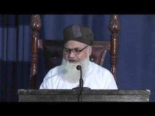 Toheed o risalat 18.7.16 BY SYED MUHAMMAD SAEED UL HASSAN SHAH NOOR UL HUDA INTERNATIONAL